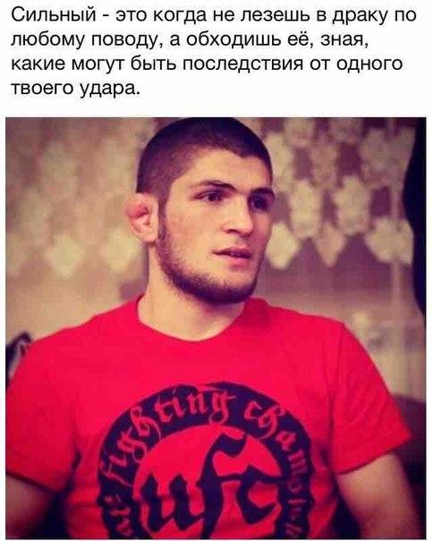 Evgeny cherep