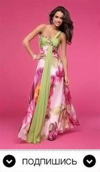 acced3d10569270 Самые красивые платья (фото)   ВКонтакте