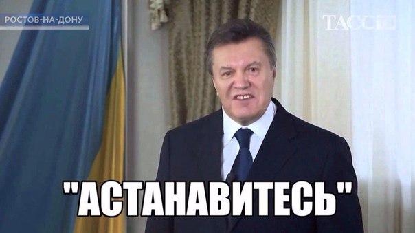 Тука запретил фейерверки на Луганщине - Цензор.НЕТ 8310