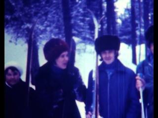Лыжные соревнования, МСУ-90, г.Сосновый Бор, 1978 год