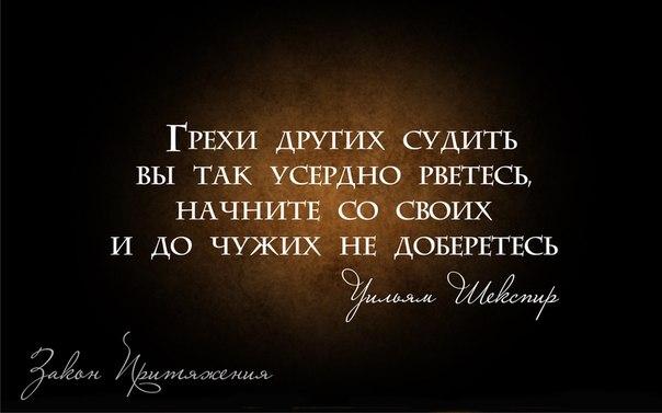 https://pp.vk.me/c621631/v621631807/1fe8c/tXi-P8lC7QY.jpg