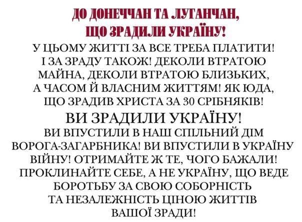 Пропускной режим в зоне АТО будет усилен, - Турчинов - Цензор.НЕТ 4231