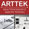 ARTTEK