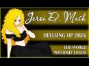 Jeroi D. Mash (Рец Мария) - The World Without Logos (rus cover) Hellsing OP 【HBD, Alu!】