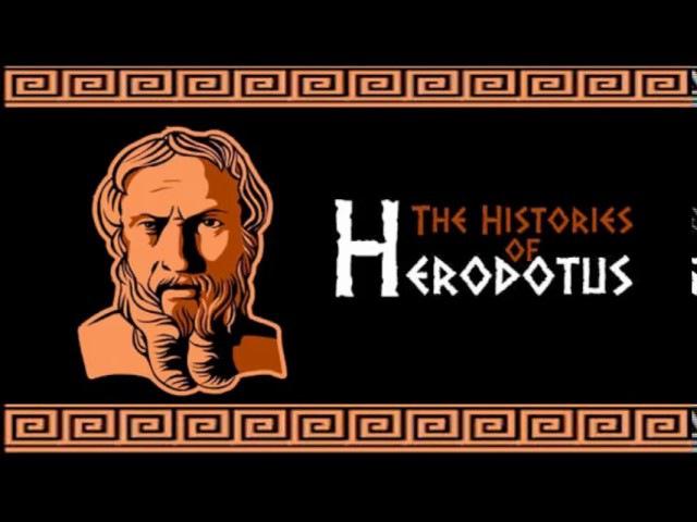 Геродот - История - книга 5 - Терпсихора [аудиокнига]