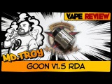 Goon V1.5 RDA (from vapehouse.ru) | новый друг