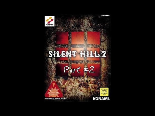 Silent Hill 2 Прохождение на 100% (сложность, загадки - Hard) - Part 2 (PC Rus)