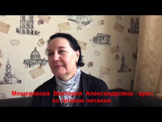 Отзыв врача по гигиене питания Виктории Александровны о Литовит М
