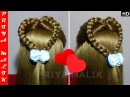Valentine's Day Special Hairstyles - Braided Heart Hairstyle | Easy Hairstyle Tutorial | Priya Malik