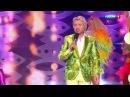 Николай Басков. Юморина. Фестиваль юмора и сатиры от 02.02.18
