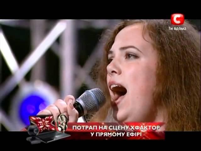 Х Фактор 2. Юлия Чупира - I Will Always Love You . Одесса. 24.09.2011 Ukraine