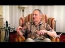 Станислав Гроф: Интервью для GTT Russia, часть 1 - о вкладе в трансперсональную психологию