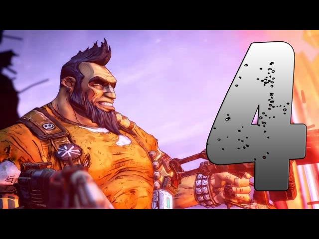 Borderlands 2 - Прохождение только легендарками - День 4