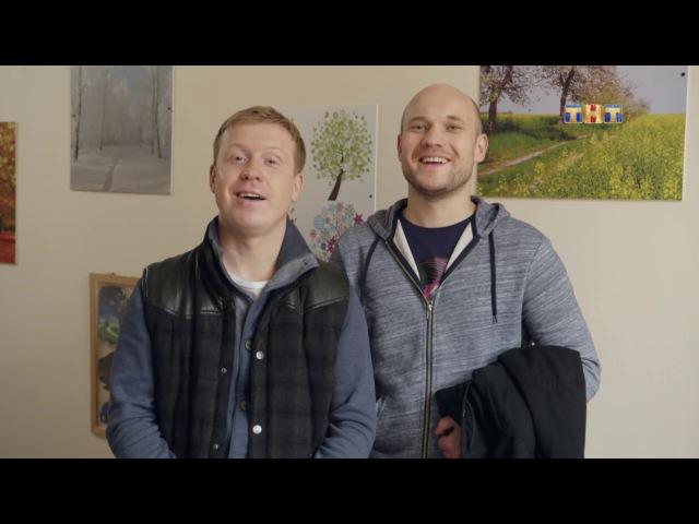 Реальные пацаны, 6 сезон, 2 серия (12.03.2018)