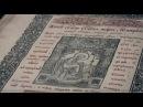 Как Романовы подменили веру и зачищали историю и артефакты Книга В Куланова АЗ БУКА ИЗТИНЫ