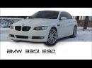 Обзор. Замер мощности. Чип тюнинг BMW E92 335i Stage 2 CRC.
