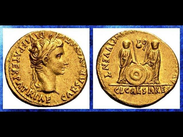 Аурей, 2 до Н.Э.- 4 Н.Э., Монеты Цезаря Августа, Aurey, 2 BC.- 4 AD