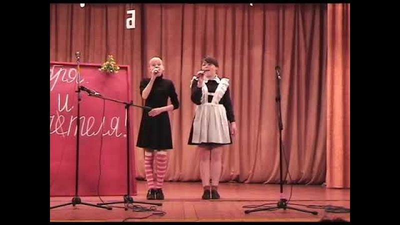 ГБУК НАО Великовисочный ЦДК - Учителя, мы вас любим (05.10.2007)