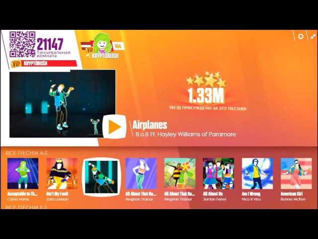 Just Dance Now - Airplanes by B.o.B Ft. Hayley Williams of Paramore [5 stars]