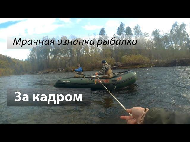 Горная река Коппи, Россия. Мотор улетел на глубину. За кадром. Часть 3. 2017/09
