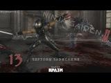 Ninja Gaiden 2 13 - ЧЕРТОВЫ ЗАВИСАНИЯ