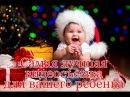 Новогоднее видео в детском саду Видеосъемка детей Новогодние утренники Днепр