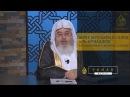 Размышления о деяниях Аллаха Шейх Мухаммад Салих аль Мунаджид