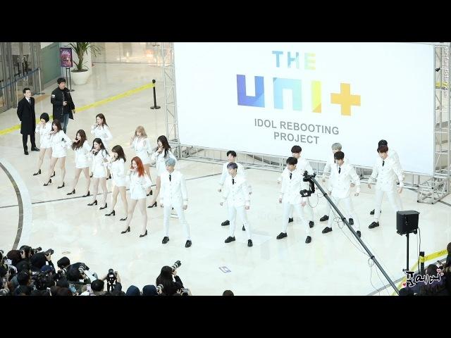 180211 더유닛 The Unit Fullcam Nocut 타임스퀘어 게릴라공연 직캠 by 포에버