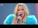 Krista Siegfrids - UMG Bitch (LIVE)