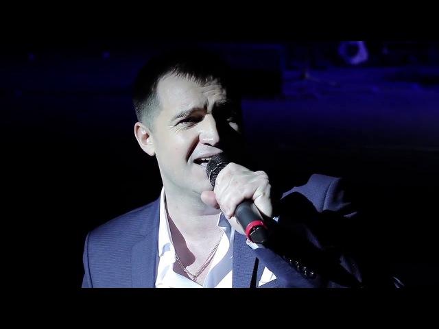 Семён Кривенков - Сколько нужно любить на земле (LIVE)