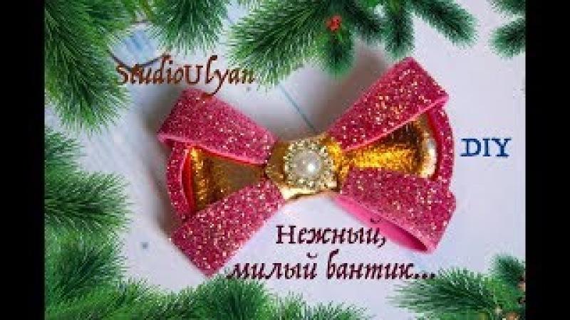 MK Нежный, милый бантик DIY Gentle, sweet bow