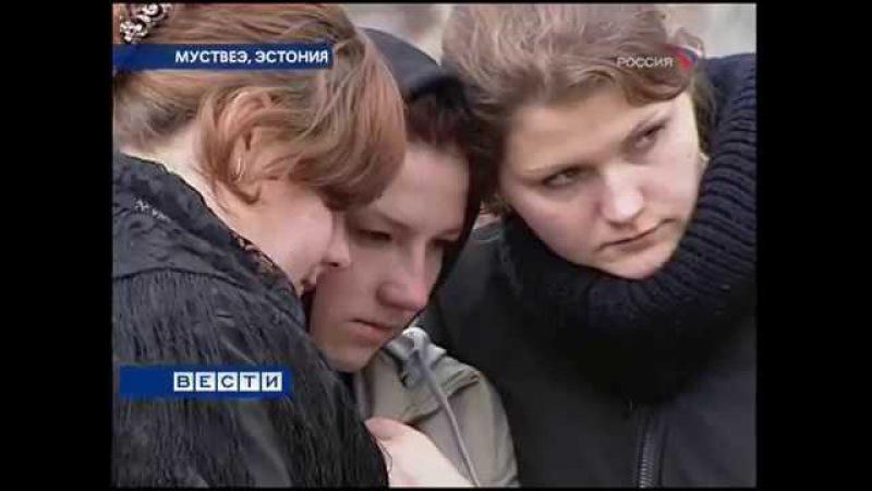 Вести (Россия,03.05.2007)
