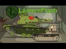 Мультики про танки: Five Nights at Freddy's 3. LaimenFlash worldoftanks wot танки — [ : wot-