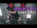 Bring Me To Life Evanescence Cole Rolland Guitar Cover