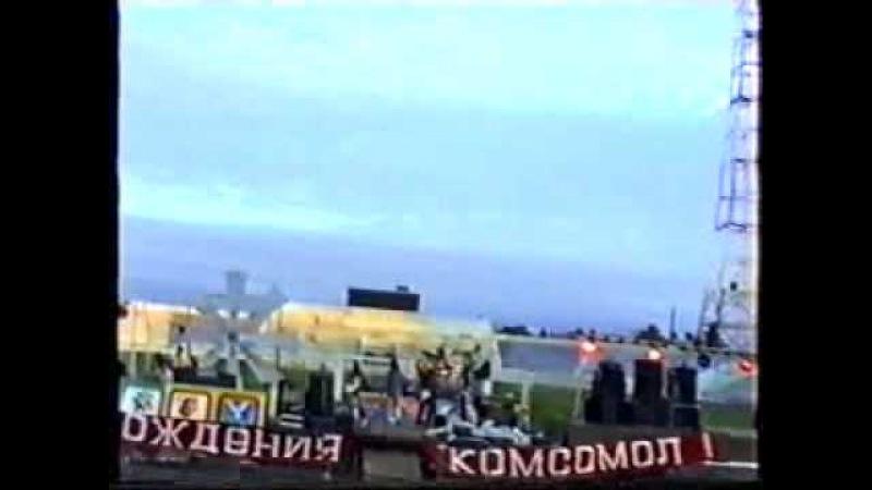 Купе, выступление на стадионе Амур