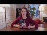 Екатерина Кононова о своей новой книге Личный бренд с нуля