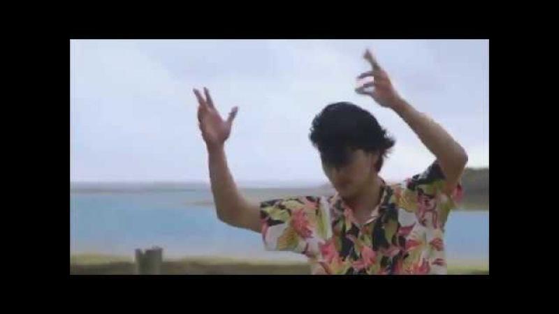 Dancing Karate Kid (琉球バトルロワイアル) Official Trailer 2013 Танцор каратист трейлер