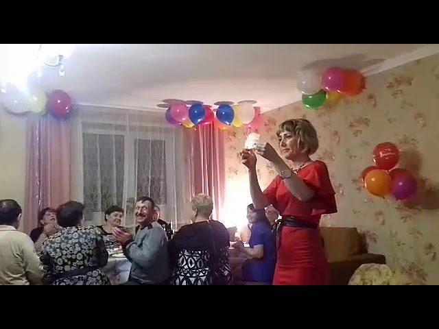 Исполнение желаний Юбилей Лилии 17.03.2018 тамада_Алина