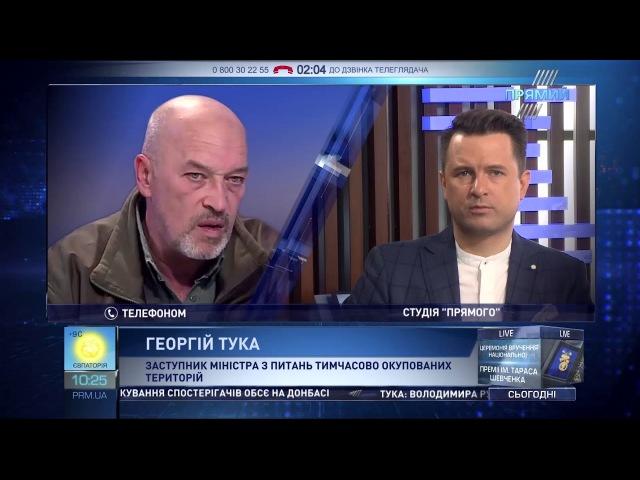 Володимиру Рубану обіцяли зелений коридор для провезення зброї - Тука