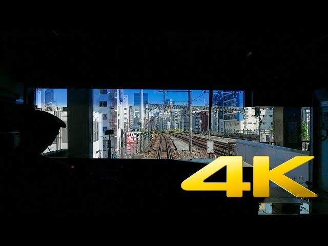 JR Yamanote - Tokyo - 山手線 - 4K Ultra HD