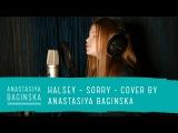 Halsey Sorry Cover by Anastasiya Baginska