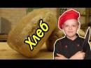 Ржаные хлебцы в духовке