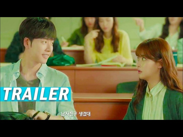 Cheese In The Trap (2018) Movie Main Trailer | Park Hae Jin Oh Yeon Seo