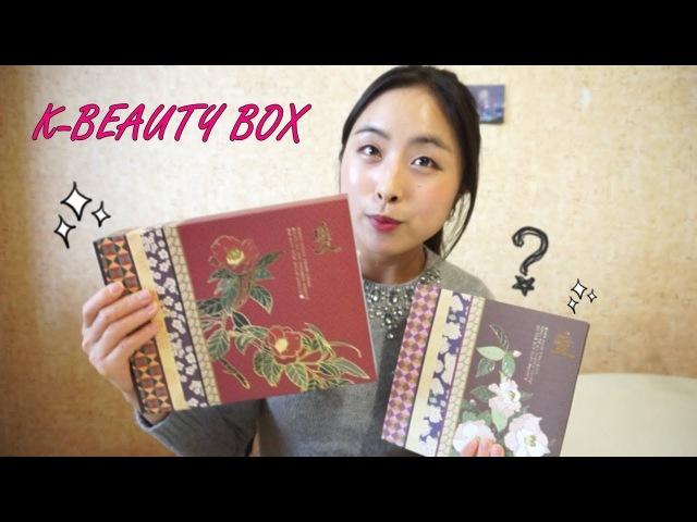 K-BEAUTY BOX|Первые бьюти-боксы Bonya's Pouch|Просто хорошая новость🌷