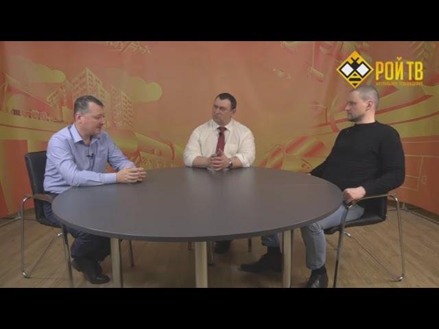 Игорь Стрелков: Путин сошёл с ума! Стрелков о послании Путина.