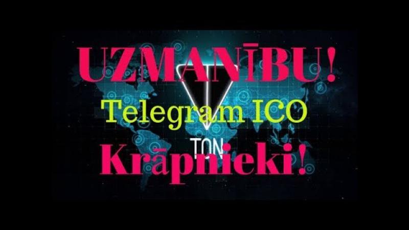 UZMANĪBU Telegram ICO krāpnieki - telegramtoken.co