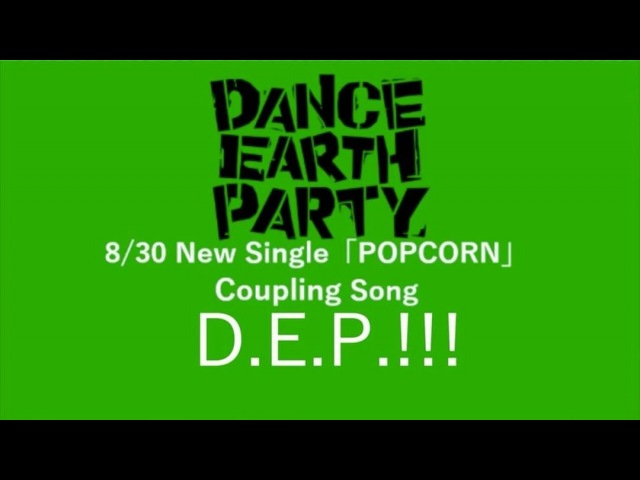 "EXILE TETSUYA E.P.I. on Instagram ""DANCEEARTHPARTY 8.30リリースの POPCORN に収録される新曲 DEP デキタテホヤホ12"