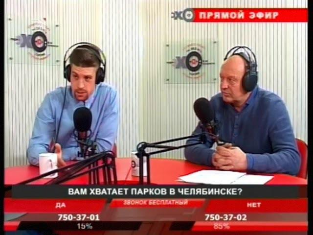 Невероятное заявление главного архитектора Челябинска