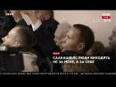 Саакашвили спел Гимн Украины в Печерском суде 11.12.17