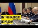 Срочно! Путин ПРИКАЗАЛ списать долги россиянам на 184 миллиарда рублей! Кто попад